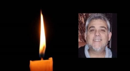 Λάρισα: Κηδεύεται σήμερα ο 51χρονος Θανάσης Μανώλης