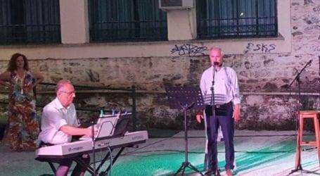 Παρουσία Μανώλη η «αυλαία» των εκδηλώσεων Μουσικής Σχολής Δήμου Τεμπών