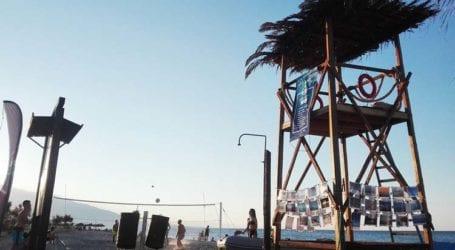 ΥΠΕΣ: 66.000 ευρώ σε δήμους της Λάρισας για ναυαγοσωστική κάλυψη