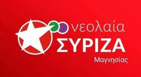 Η Νεολαία ΣΥΡΙΖΑ καλεί τους νέους να εμβολιαστούν χωρίς να υποκύψει στα επικοινωνιακά παιχνίδια της κυβέρνησης