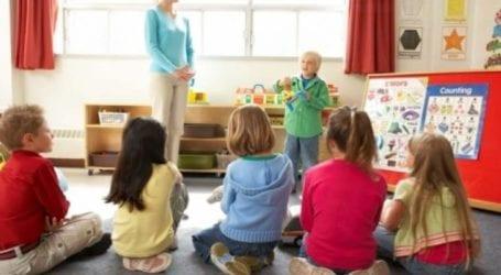 Δ. Λαρισαίων: Νωρίτερα η λήξη του ωραρίου στους Παιδικούς Σταθμούς –Κανονικά η λειτουργία των ΚΔΑΠ και ΚΔΑΠ ΜΕΑ
