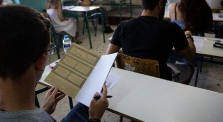 Ομαλά ολοκληρώθηκε και η σημερινή εξεταστική ημέρα για τα ΕΠΑΛ στην Μαγνησία