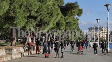 Σημαντική μείωση νέων κρουσμάτων στη Μαγνησία: 12 το τελευταίο 24ωρο