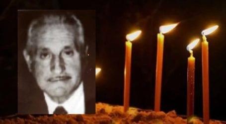 Λάρισα: Έφυγε από τη ζωή ο Δημήτριος Ρούστας