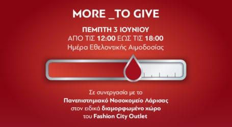 Εθελοντική αιμοδοσία στο Fashion City Outlet την Πέμπτη 3 Ιουνίου