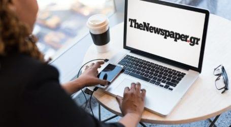Το TheNewspaper.gr συμμετέχει στην 24ωρη απεργία στα ΜΜΕ
