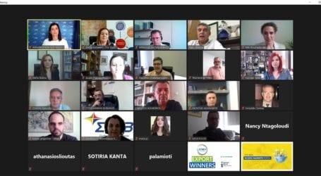 Παρουσιάστηκε η διαδικτυακή πλατφόρμα «Access2markets» – Εργαλείο ανάπτυξης εξαγωγών για τις θεσσαλικές επιχειρήσεις