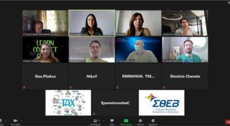 Ενδοομιλική τιμολόγηση από τον ΣΘΕΒ και την DeloitteAcademy – Εκπαιδευτικό πρόγραμμα για στελέχη επιχειρήσεων
