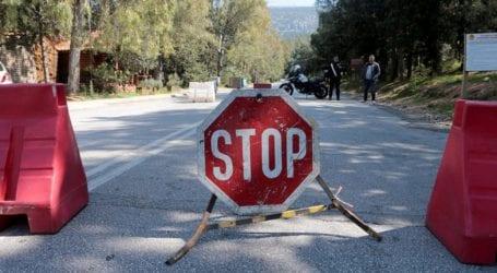 Κυκλοφοριακές ρυθμίσεις στο Πήλιο για το Ράλλυ Κένταυρος – Ποιοι δρόμοι θα μείνουν κλειστοί