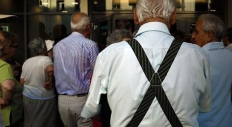 Εκλογές για ανάδειξη νέου Δ.Σ στην Ένωση Συνταξιούχων ΙΚΑ και Συγχωνευθέντων Ασφαλιστικών Ταμείων Λάρισας