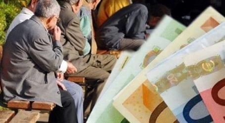 Έρχεται απόφαση βόμβα για τα αναδρομικά συνταξιούχων από επικουρικές και Δώρα