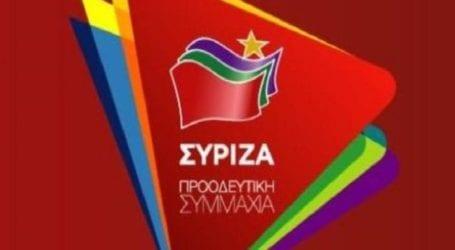 ΣΥΡΙΖΑ ΠΣ Λάρισας: Κυβερνητική φιέστα με αφορμή την διαπραγμάτευση για τη νέα ΚΑΠ