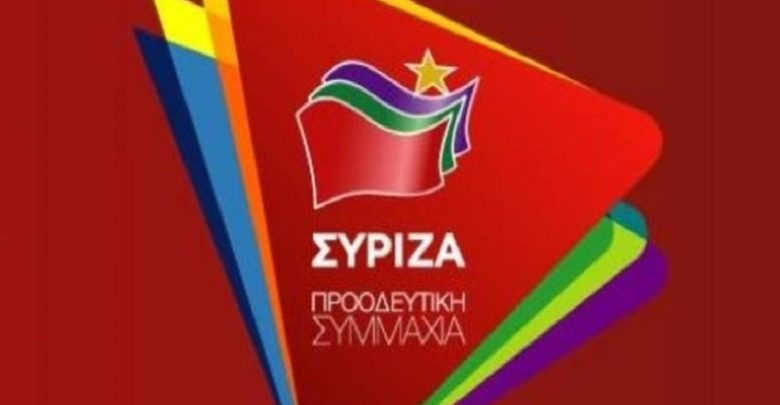 syriza ps 780x405