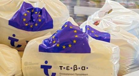 Διανομή τροφίμων στους δικαιούχους ΤΕΒΑ στον Τύρναβο