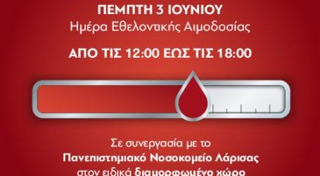 Δίνουμε αίμα, δίνουμε ελπίδα: Εθελοντική αιμοδοσία στο Fashion City Outletτην Πέμπτη 3 Ιουνίου