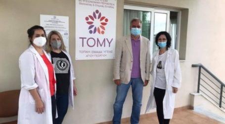Εμβολιασμοί και τις Κυριακές στο Εμβολιαστικό Κέντρο της 1ης ΤΟΜΥ Αγίου Γεωργίου Λάρισας