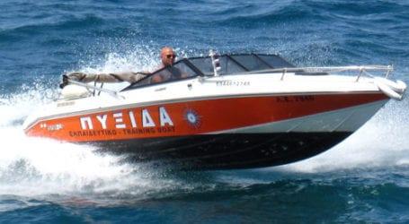 Εξετάσεις για πηδαλιούχους σκαφών σε Βόλο και Αγιόκαμπο