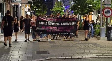 Λάρισα: Νέα παρέμβαση-πορεία με αφορμή τη δολοφονία της Καρολάιν