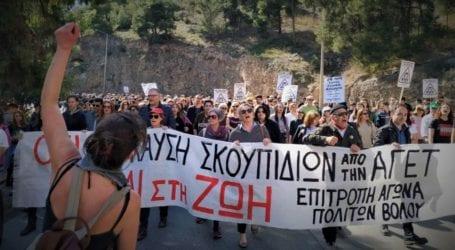 Βόλος: Αυξάνεται ο αριθμός σωματείων και φορέων που θα συμμετάσχουν στη συγκέντρωση ενάντια στην καύση σκουπιδιών