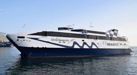 Συνελήφθη ο πλοίαρχος του δρομολογίου Σκιάθος-Θεσσαλονίκη για υπεράριθμους επιβάτες