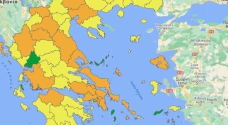 Στο πορτοκαλί του νέου επιδημιολογικού χάρτη η Μαγνησία – Πράσινες οι Σποράδες