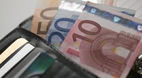 Επίδομα 534 ευρώ: Σήμερα η πληρωμή για τις αναστολές Μαΐου