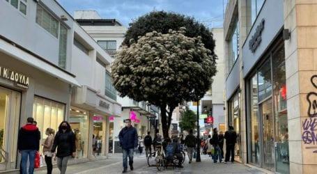 Βόλος: Προαιρετικά ανοιχτά τα καταστήματα σήμερα Κυριακή