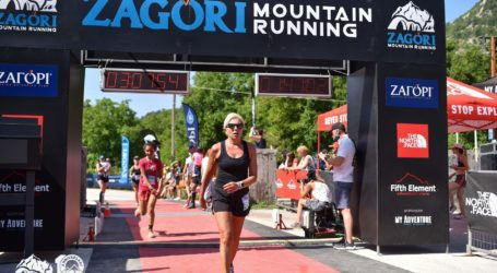 Με άρωμα Ολυμπιακών Αγώνων και με 24 συμμετοχές από τον ΣΔΥ Βόλου έγινε το Zagori Mountain Running