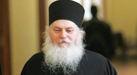 Ηγούμενος Εφραίμ: Ξεπέρασε τον κορωνοϊό – Πήρε εξιτήριο από τον «Ευαγγελισμό»