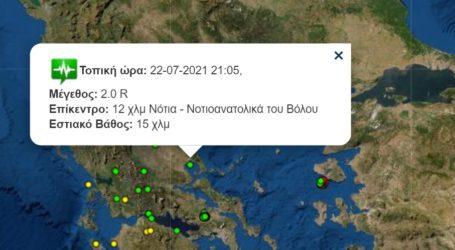 Βόλος: Σεισμός 2,0 Ρίχτερ στον Παγασητικό