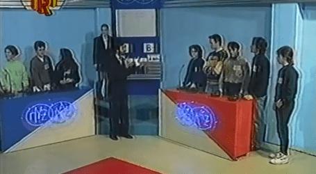 Το θεσσαλικό Ρουκ Ζουκ που έγραψε τηλεοπτική ιστορία στα 90s [βίντεο]