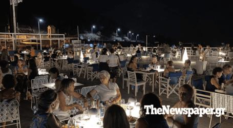 Βόλος: Καλοκαιρινή βραδιά ενίσχυσης της ΕΛΕΠΑΠ – Δείτε εικόνες