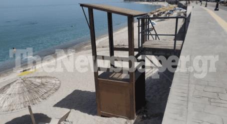Ελλιπής η ναυαγοσωστική κάλυψη στον Δήμο Ζαγοράς – Μουρεσίου – «Ανίκανη η δημοτική αρχή»