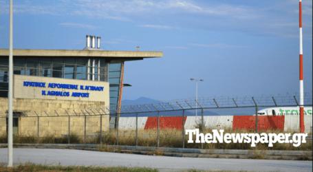Δύο συλλήψεις στα αεροδρόμια της Μαγνησίας – Προσπάθησαν να ταξιδέψουν με πλαστά διαβατήρια