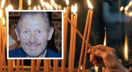 Νεκρός 67χρονος Βολιώτης