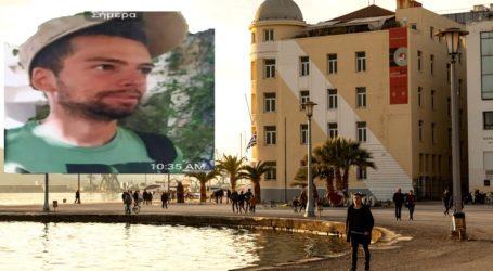 Βόλος: Βρέθηκε νεκρός ο Ανδρέας Μποτονάκης – Εικόνες από το σημείο που εντοπίστηκε