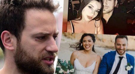 «Εξαφανίστηκε» το Instagram του συζυγοκτόνου