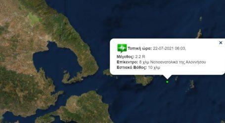 Αλόννησος: Σεισμική δόνηση μεγέθους 2,2 Ρίχτερ νότια του νησιού