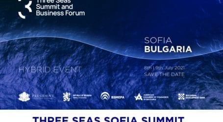 Επιμελητήριο Λάρισας: Ενημέρωση περί Επιχειρηματικού Συνεδρίου Πρωτοβουλίας Τριών Θαλασσών