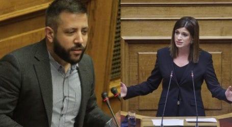 Μεϊκόπουλος – Νοτοπούλου: «Μόνο ντροπή όσα συμβαίνουν στην Αλόννησο με την οικογένεια που βρίσκεται στους δρόμους»