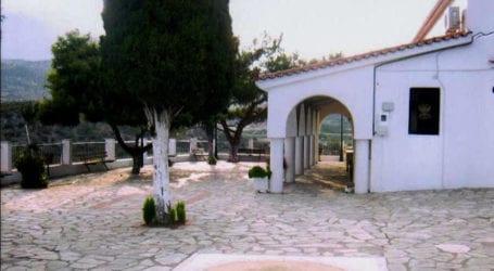 Πανηγύρεις Προφήτου Ηλιού στη Μητρόπολη Δημητριάδος