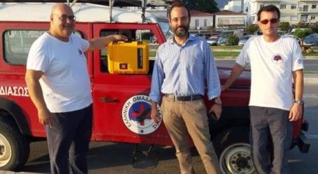 Έμπρακτη στήριξη από τον Κων. Μαραβέγια στην Ελληνική Ομάδα Διάσωσης Μαγνησίας