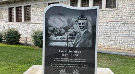 Βανδάλησαν το μνημείο του Asa Jennings