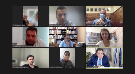 Τηλεδιάσκεψη του Κων. Μαραβέγια με τον Αδ. Γεωργιάδη, τον Σύλλογο Φροντιστών Μαγνησίας και την ΟΕΒΕΜ