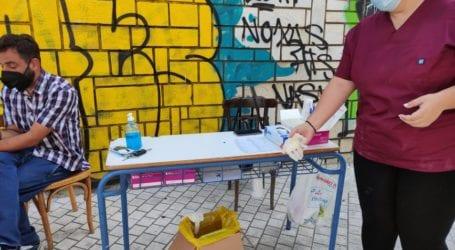 Δείτε που θα γίνουν δωρεάν Rapid tests σήμερα Παρασκευή στη Λάρισα και την υπόλοιπη Θεσσαλία