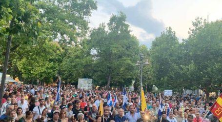 Δεκάδες Βολιώτες στο συλλαλητήριο της Λάρισας ενάντια στον υποχρεωτικό εμβολιασμό [εικόνες]