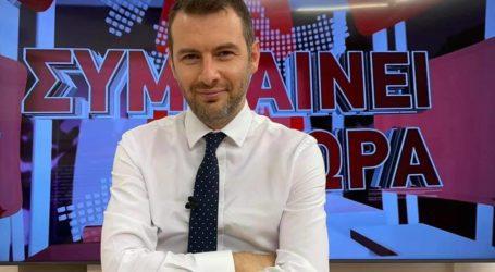 Μετά από 16 χρόνια ο Δημήτρης Μαρέδης αποχαιρετά τον ASTRA – Το επόμενο βήμα του δημοσιογράφου
