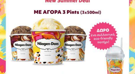 Το Häagen Dazs Café του Βόλου σας φέρνει το παγωτό στο χώρο σας!