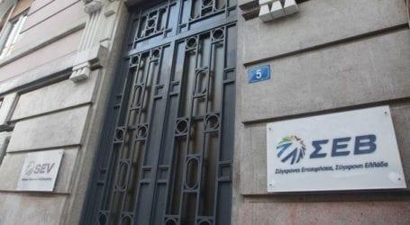 Ο ΣΕΒ για την Εθνική Γενική Συλλογική Σύμβαση Εργασίας του 2021
