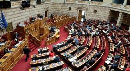 Ψηφίστηκε το Μεσοπρόθεσμο Πλαίσιο Δημοσιονομικής Στρατηγικής 2022-2025